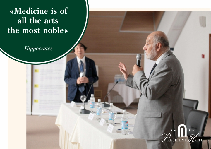 "The ""President Hotel"" discussed the latest achievements of Experimental and Clinical Oncology"