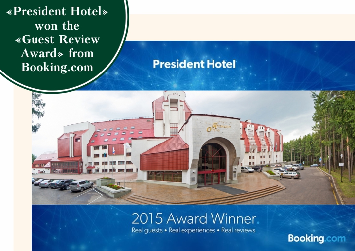 """President Hotel"" has received the award «Guest Revie Award» from Booking.com"