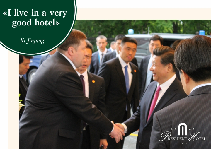 "The head of the People's Republic of China Xi Jinping in the ""President Hotel"""