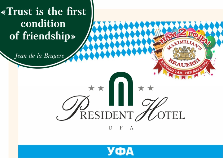 """President Hotel"" giving away certificates for the 2-year anniversary of the Bavarian club restaurant ""Maximilians""."