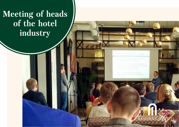 Meeting of heads of Ufa hotels
