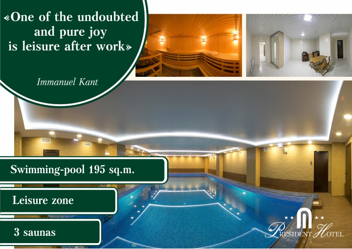 The swimming pool and sauna in the President Hotel