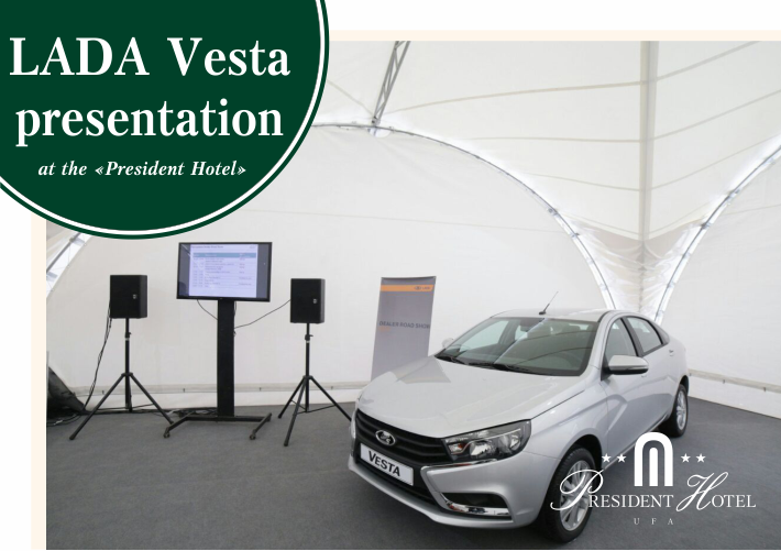 "Presentation ""LADA Vesta"" at the ""President Hotel"""