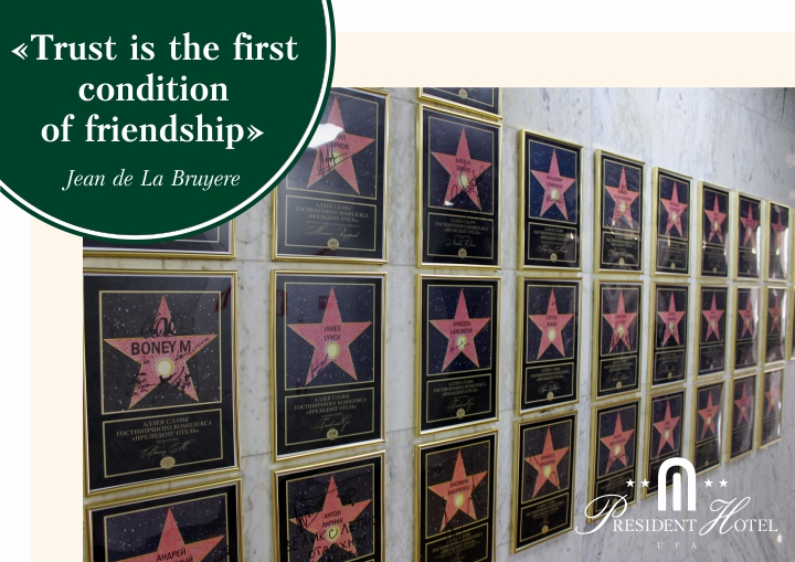 "Walk of Fame - the new attraction of the hotel ""President Hotel"""