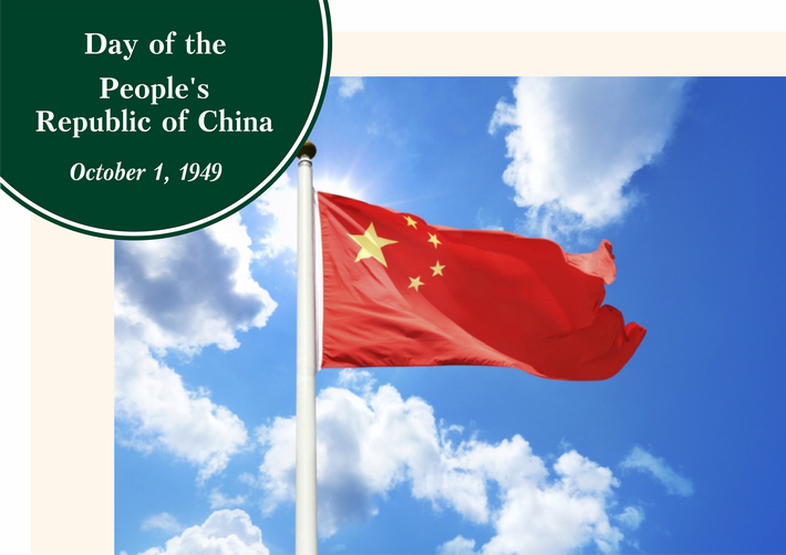 Day of the People's Republic of China