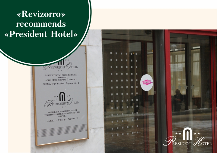 """Revizorro"" Elena Letuchaya recommends ""President Hotel"" in the city of Ufa."