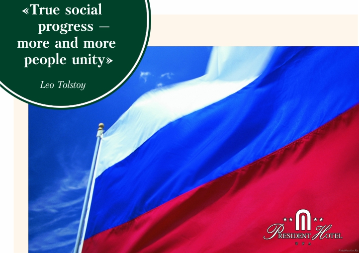"""President Hotel"" congratulates with the Day of National Unity!"