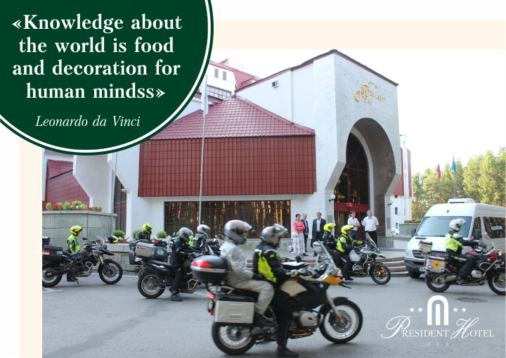"Participants Motorcycle tours ""Riga-Hong Kong"" in the ""President Hotel"""
